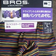 """Thumbnail of """"ワコール Wacoal BROS ブロス ボクサーパンツ3枚"""""""