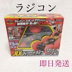 """Thumbnail of """"ラジコン JLXマイクロドライブ 小学生 おもちゃ 車"""""""