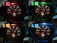 "Thumbnail of ""クロスカブ JA45 AA06 JA10 LEDシフトインジケーター 防犯効果も"""