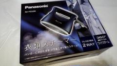 "Thumbnail of ""衣類スチーマー Panasonic NI-FS530-DA"""
