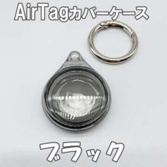 "Thumbnail of ""AirTag Black エアタグ Apple クリアソフトケース  ゴム"""