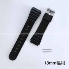 "Thumbnail of ""ブラック樹脂製ベルト黒18mm幅用☆バネ棒2本付属.交換ベルト腕時計ベルト,黒色"""
