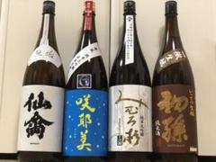 """Thumbnail of """"日本酒  4本セット  一升瓶"""""""
