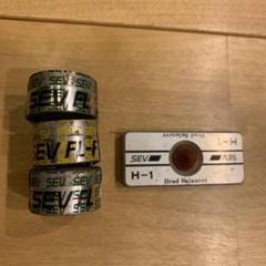 "Thumbnail of ""SEV  H-1  ヘッドバランサー フューエルチャージ セット"""
