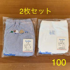 "Thumbnail of ""トレーニングパンツ 100 ファミリア★2枚セット★"""