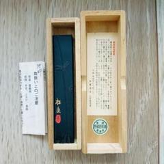 "Thumbnail of ""墨運堂 池畔 1.5丁"""