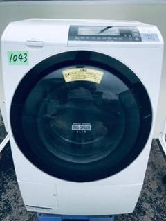 "Thumbnail of ""‼️ドラム式入荷‼️10.0kg‼️ ✨乾燥機能付き✨1043番✨日立電気洗濯乾燥機✨"""