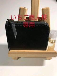 "Thumbnail of ""L字ファスナーミニ財布 栃木レザー 本革 ハンドメイド  (おまけ付)"""
