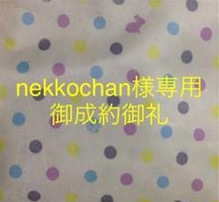 "Thumbnail of ""RALPH LAUREN 鮮やか ブルー ビックポニー 刺繍 ポロシャツ"""