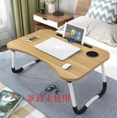 """Thumbnail of """"ノートパソコンデスク折り畳み式簡易ベッド小机くるみの木色S"""""""