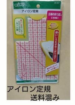 "Thumbnail of ""クロバー アイロン定規"""