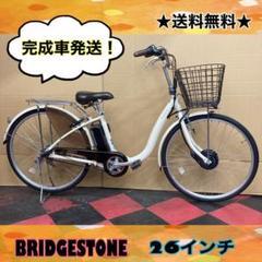 "Thumbnail of ""電動自転車 BS  FRONTIA  アイボリー ベルト車★"""