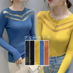 """Thumbnail of """"H7119 トレーナー Tシャツ トップス 長袖 秋 冬 レディース0"""""""