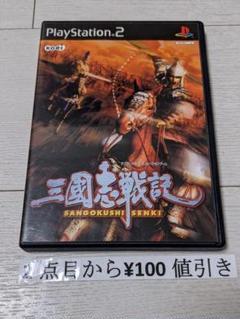 "Thumbnail of ""Ps2三國志戦記"""