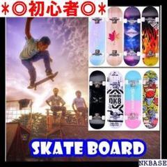 """Thumbnail of """"◎初心者◎ スケートボード 遊びに ギフトに プレゼント コンプリート 23"""""""