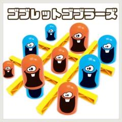"Thumbnail of ""ゴブレットゴブラーズ ボードゲーム 知育玩具 ⚪︎×ゲーム おもちゃ"""