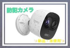 "Thumbnail of ""防犯カメラ/屋外監視カメラ <1080P/WiFi/ワイヤレス/防水/配線不要>"""