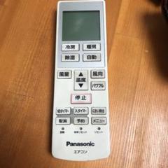 "Thumbnail of ""Panasonicエアコン用リモコン A75C4636"""