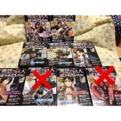 "Thumbnail of ""月刊進撃の巨人公式フィギュアコレクション"""