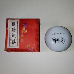 """Thumbnail of """"朱肉"""""""