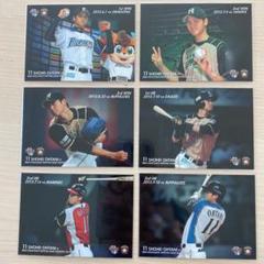 """Thumbnail of """"大谷翔平 野球カード"""""""