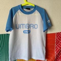 "Thumbnail of ""UMBRO2枚セット  150"""