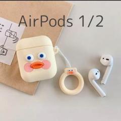 """Thumbnail of """"AirPods 1/2 保護ケース ブランチブラザー ホワイト"""""""
