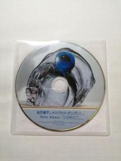 """Thumbnail of """"金氏徹平 パフォーマンス DVD"""""""