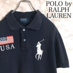 """Thumbnail of """"【USA国旗】ポロバイラルフローレン ビッグポニー ポロシャツ ネイビー L"""""""