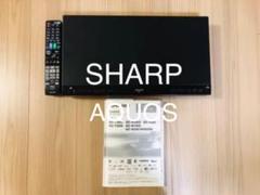 """Thumbnail of """"SHARP AQUOS アクオス ブルーレイ レコーダー"""""""