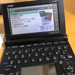 "Thumbnail of ""CASIO 電子辞書 XD"""