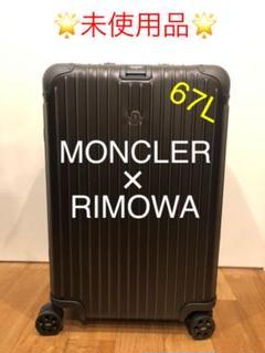 "Thumbnail of ""★限定★『MONCLER×RIMOWA』リモワ トパーズ 67L スーツケース"""