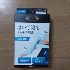 """Thumbnail of """"RIZAPはいて寝てスッキリ美脚Mサイズ【今だけのお値段です♡】"""""""