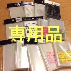 "Thumbnail of ""カワザック様 ハリハード"""