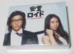 """Thumbnail of """"安堂ロイド ~A.I. knows LOVE?~ DVD-BOX"""""""