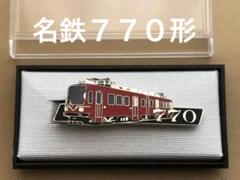 "Thumbnail of ""ネクタイピン 名鉄770形新造記念 S.62.5"""