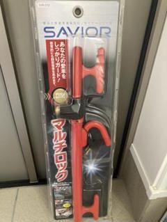 """Thumbnail of """"SAVIOR 自動車盗難防止 ハンドルロック"""""""