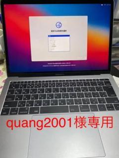 "Thumbnail of ""MacBook Pro2016 中古"""