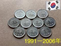 "Thumbnail of ""A791【大韓民国・韓国】 古銭 硬貨 コイン 10枚"""
