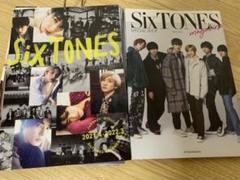 "Thumbnail of ""SixTONES カレンダー 2021 (あおきさん専用)"""