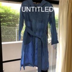 "Thumbnail of ""UNTITLED ロングワンピース ロングカーディガン サイズ2"""