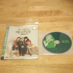 """Thumbnail of """"DVD やっぱり猫が好き2003"""""""