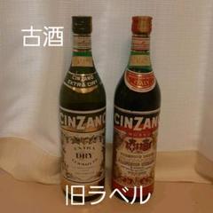 "Thumbnail of ""古酒 CINZANO べルモット 旧ラベル 赤&白"""