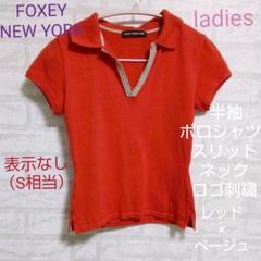 "Thumbnail of ""FOXEY NEW YORK  半袖ポロシャツ スリットネック  ロゴ刺繍"""