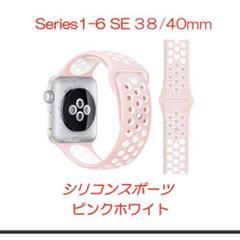 "Thumbnail of ""applewatch アップルウォッチ バンドベルトシリコンバンド 桃白40mm"""