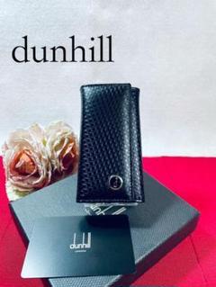 """Thumbnail of """"dunhill ダンヒル キーケース キーリング"""""""
