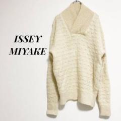"Thumbnail of ""ISSEY MIYAKE イッセイミヤケ ボリューム アルパカ セーター M"""