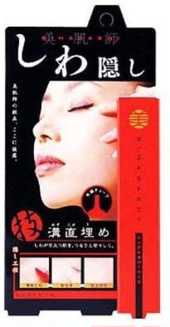 "Thumbnail of ""美肌師 リンクルカバーベース 12g"""