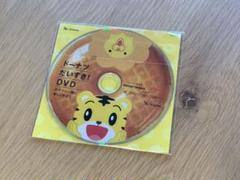 """Thumbnail of """"ドーナツだいすき!DVD おやつと一緒に楽しく学ぼう"""""""