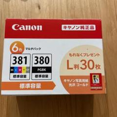 """Thumbnail of """"Canon インク"""""""